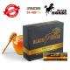 BLACK HORSE VITAL HONEY